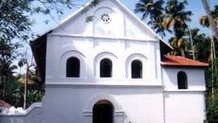 Synagogue at Chennamangalam, Ernakulam